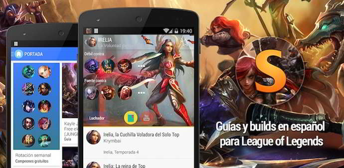 salsalol android
