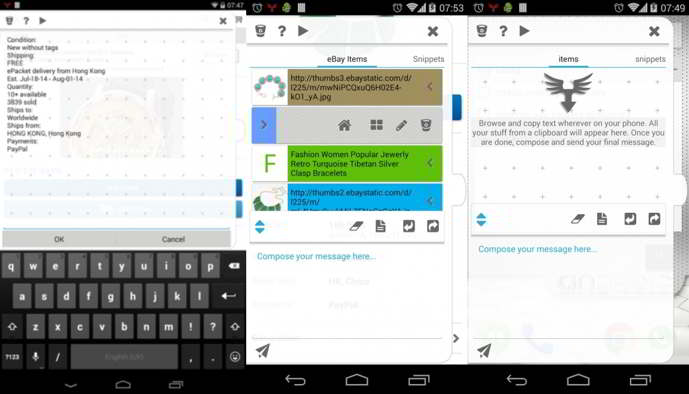 stuffmerge message android