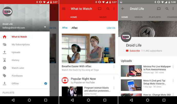 youtube v6.0.11 android