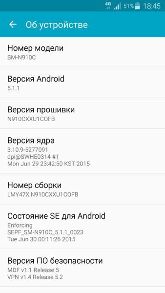 galaxy note 4 android 5.1.1 lollipop rusia