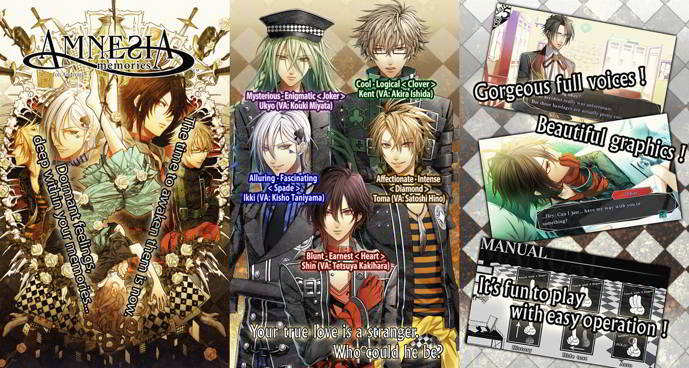amnesia memories android