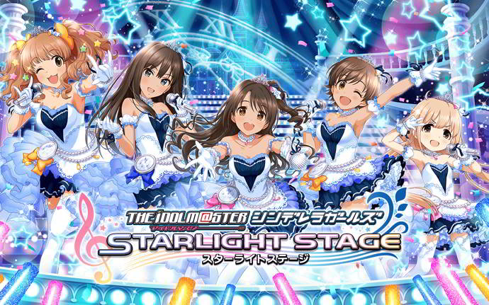 cinderella girls starlight stage android