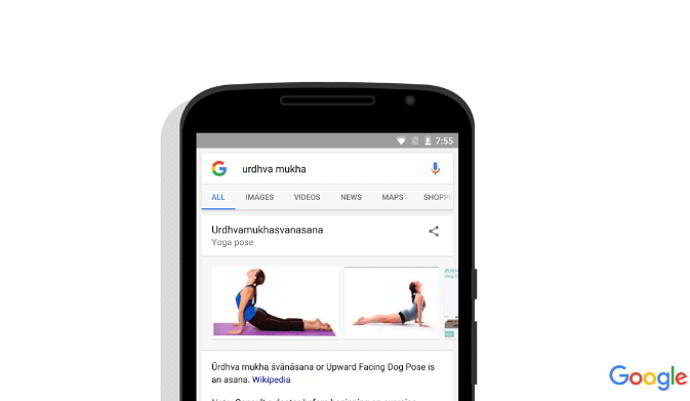 google now yoga android