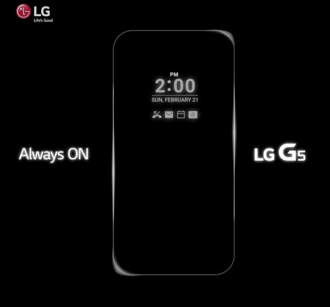lg g5 always on android