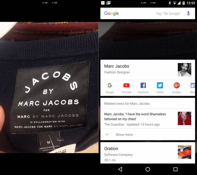 google now on tap ocr android