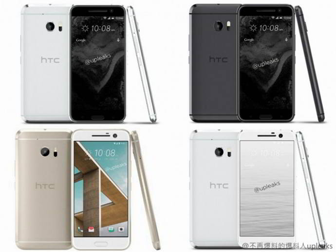 htc one m10 colores