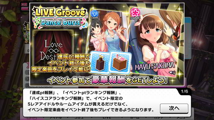 cinderella girls starlight stage live groove dance burst 3 android