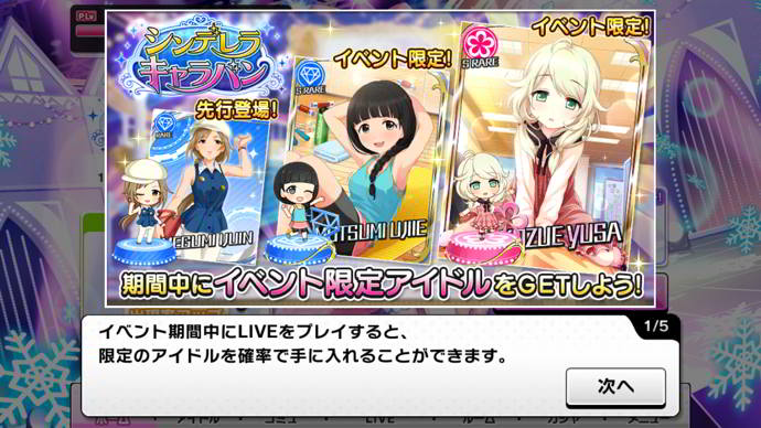 cinderella girls starlight stage caravan noviembre android