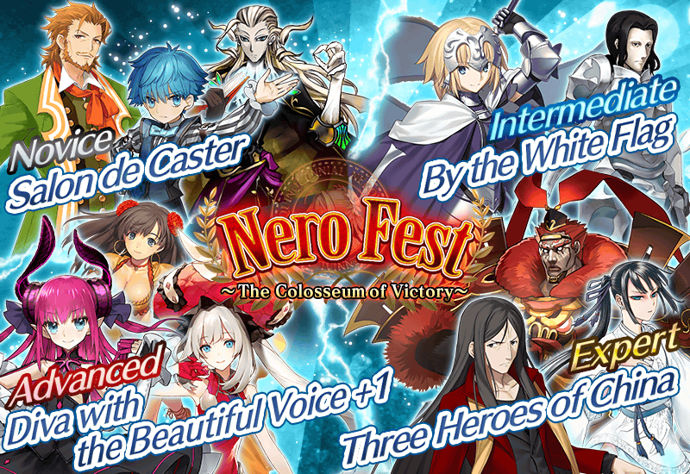 fate grand order nero fest android